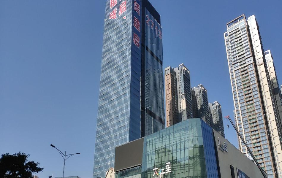 Qcc前城中心大厦