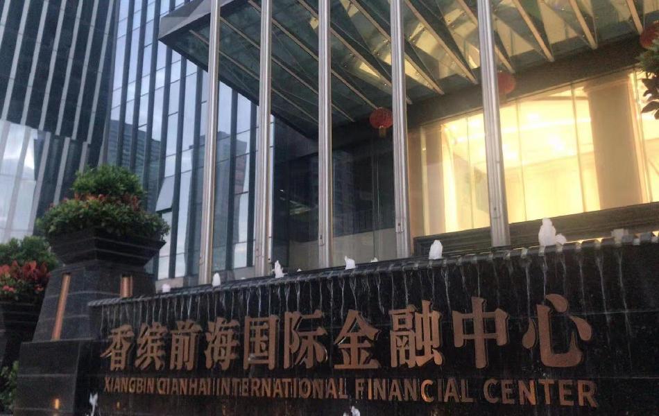 香檳金融中心
