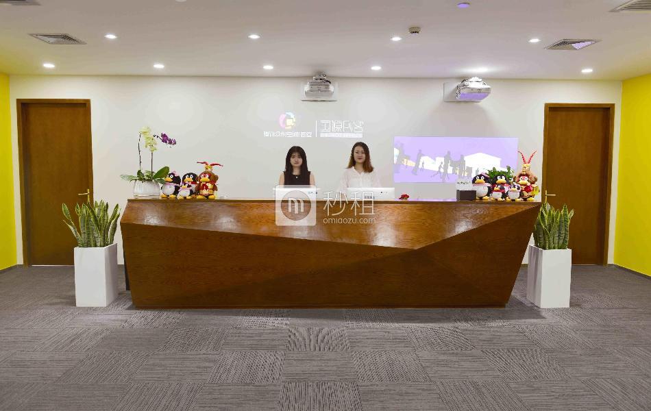 腾讯众创空间-西安创新设计中心