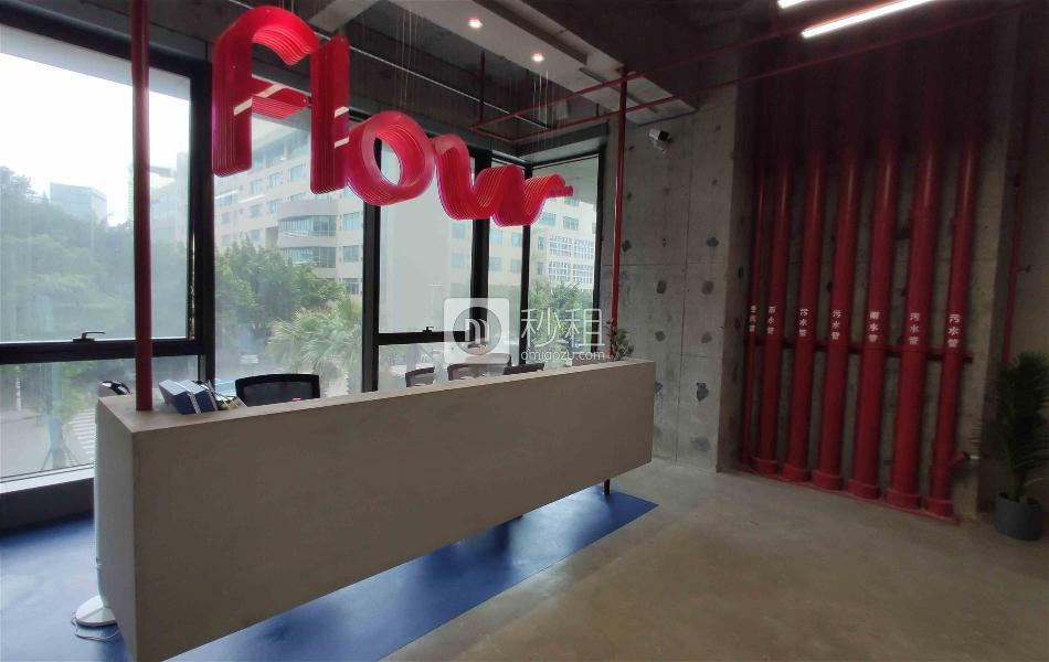 flow联合办公空间-阳光粤海大厦