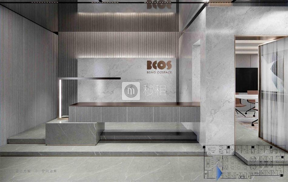 BCos (Being Cospace)-环球金融中心