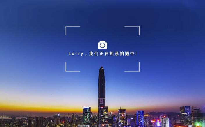 龙世北京国际画材中心