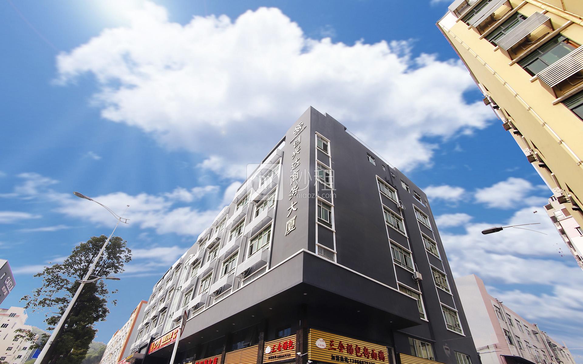 创兴达商务大厦写字楼出租/招租/租赁,创兴达商务大厦办公室出租/招租/租赁