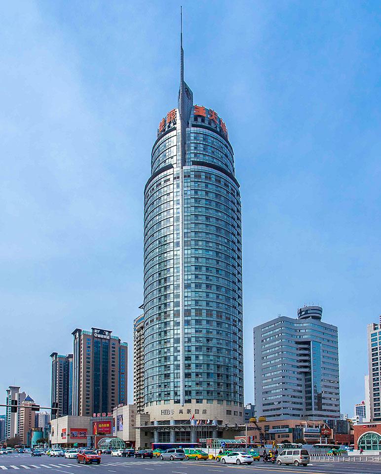 高新国际商务中心
