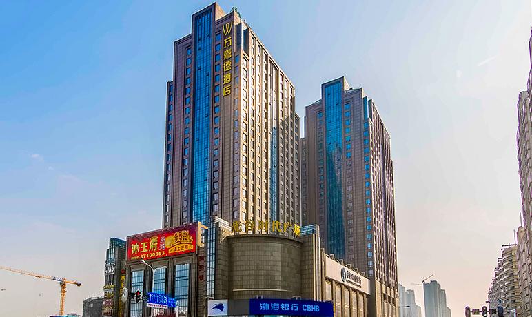 光谷时代广场