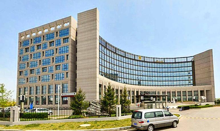国际航运大厦