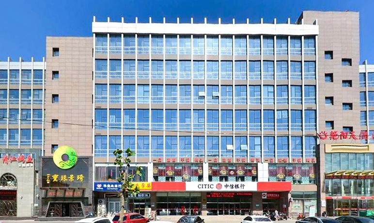 東方花園商務中心
