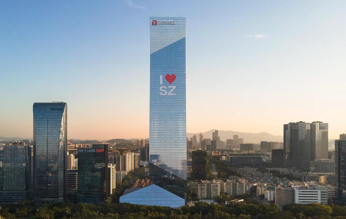 漢京金融中心