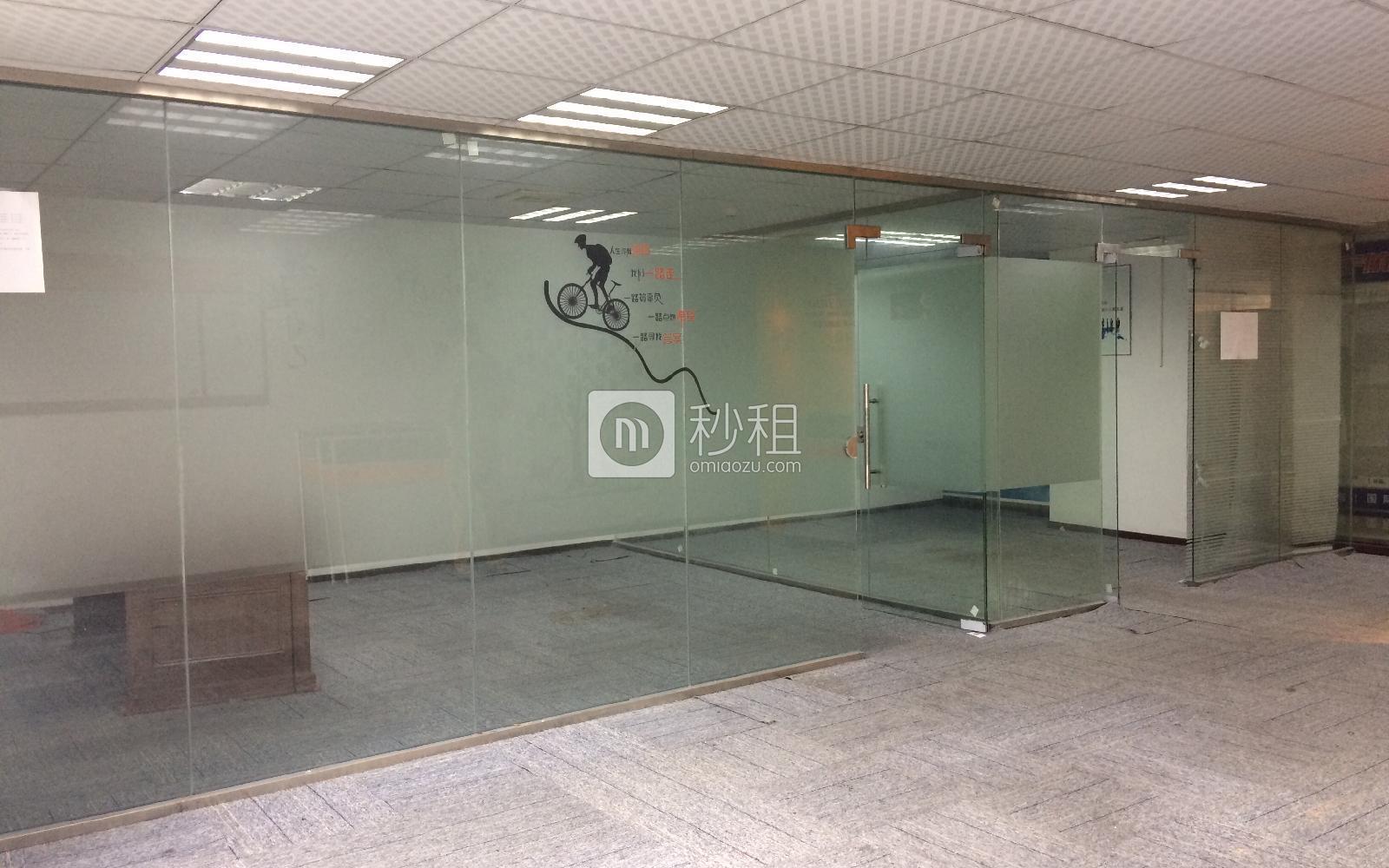 清水湾商务大厦