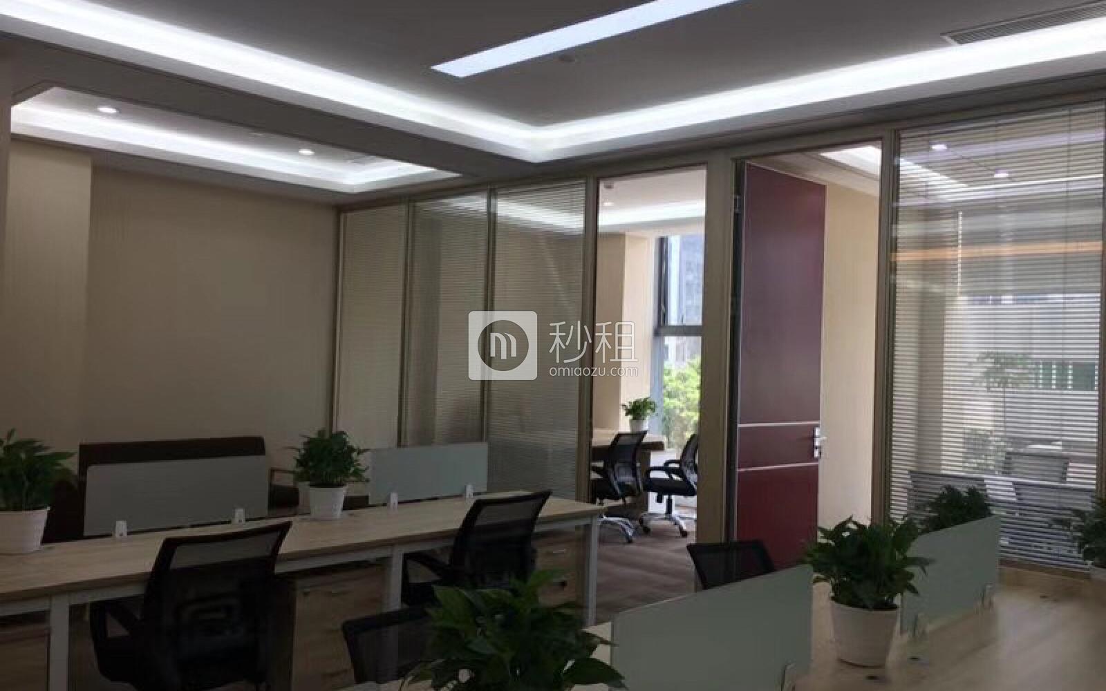 美兰国际商务中心