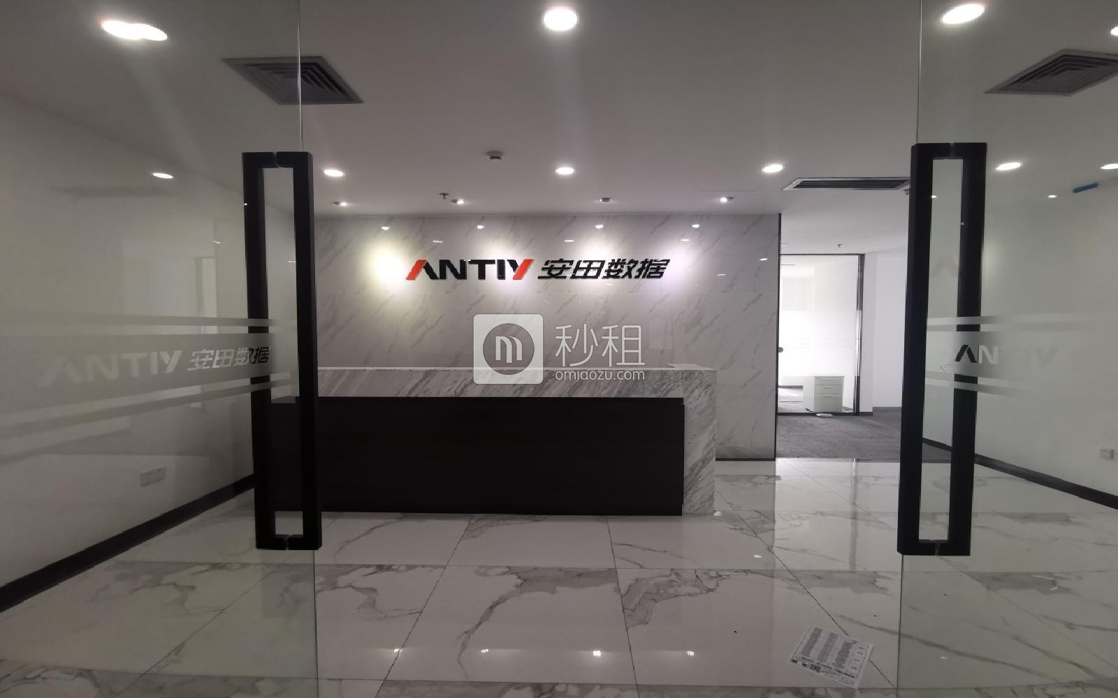 深圳湾科技生态园(二期)