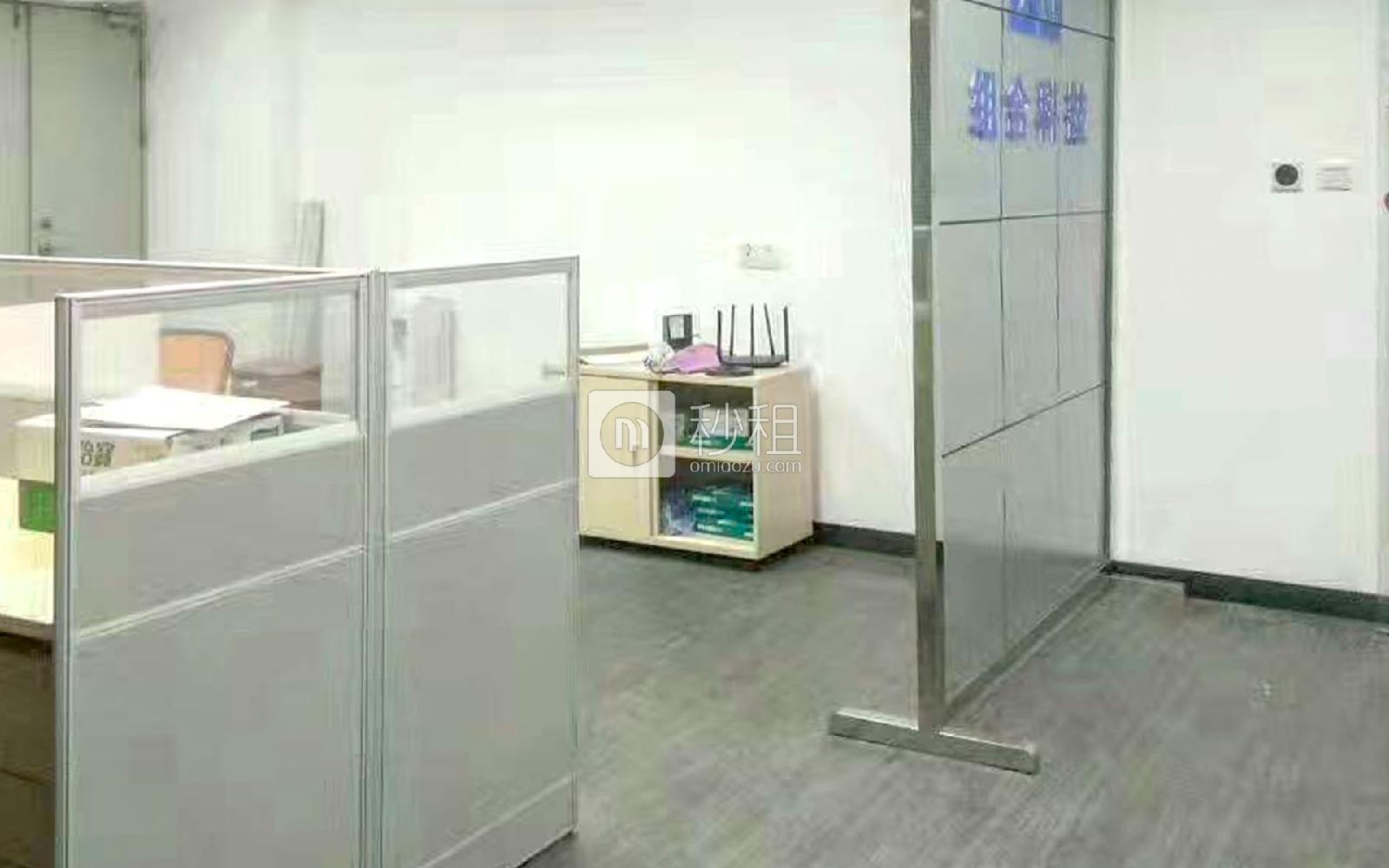 南京大学产学研基地
