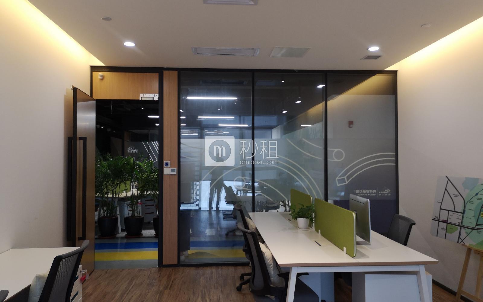 u&p联合工社-新视艺创客公园写字楼出租40平米精装办公室2000元/m.月