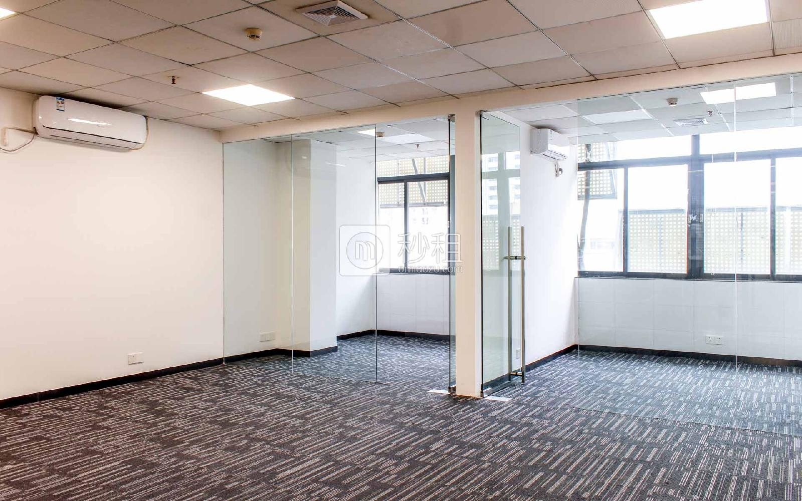 HALO OFFICE-家乐大厦