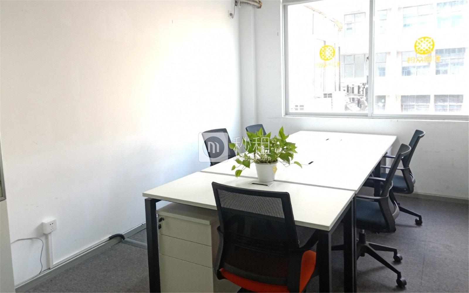 豹团众创联合办公空间-八卦岭工业区