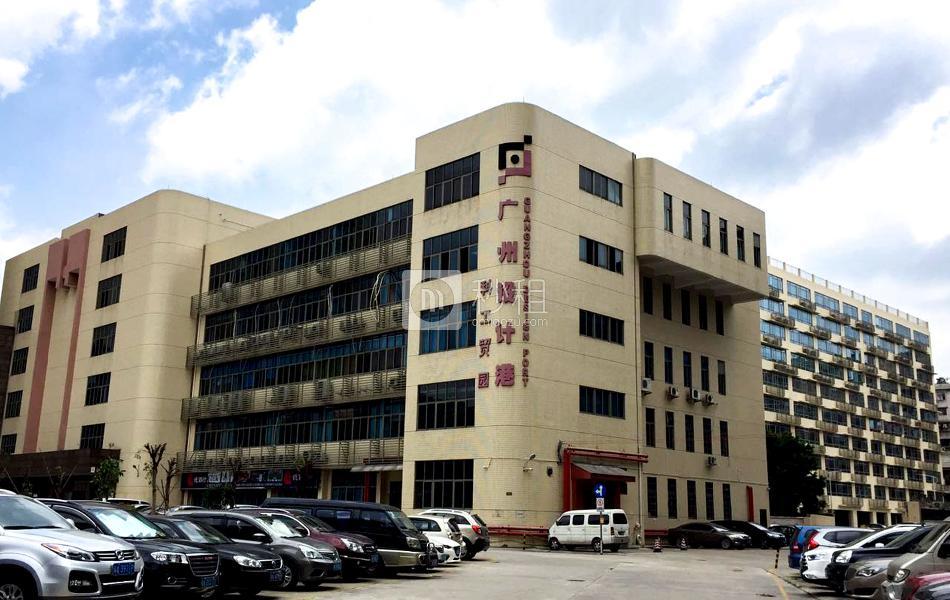 广州设计港科工贸园