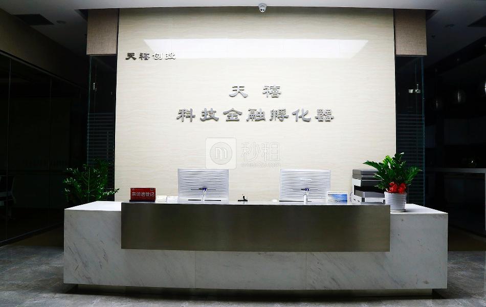 天禧科技金融孵化器-荣超英隆大厦