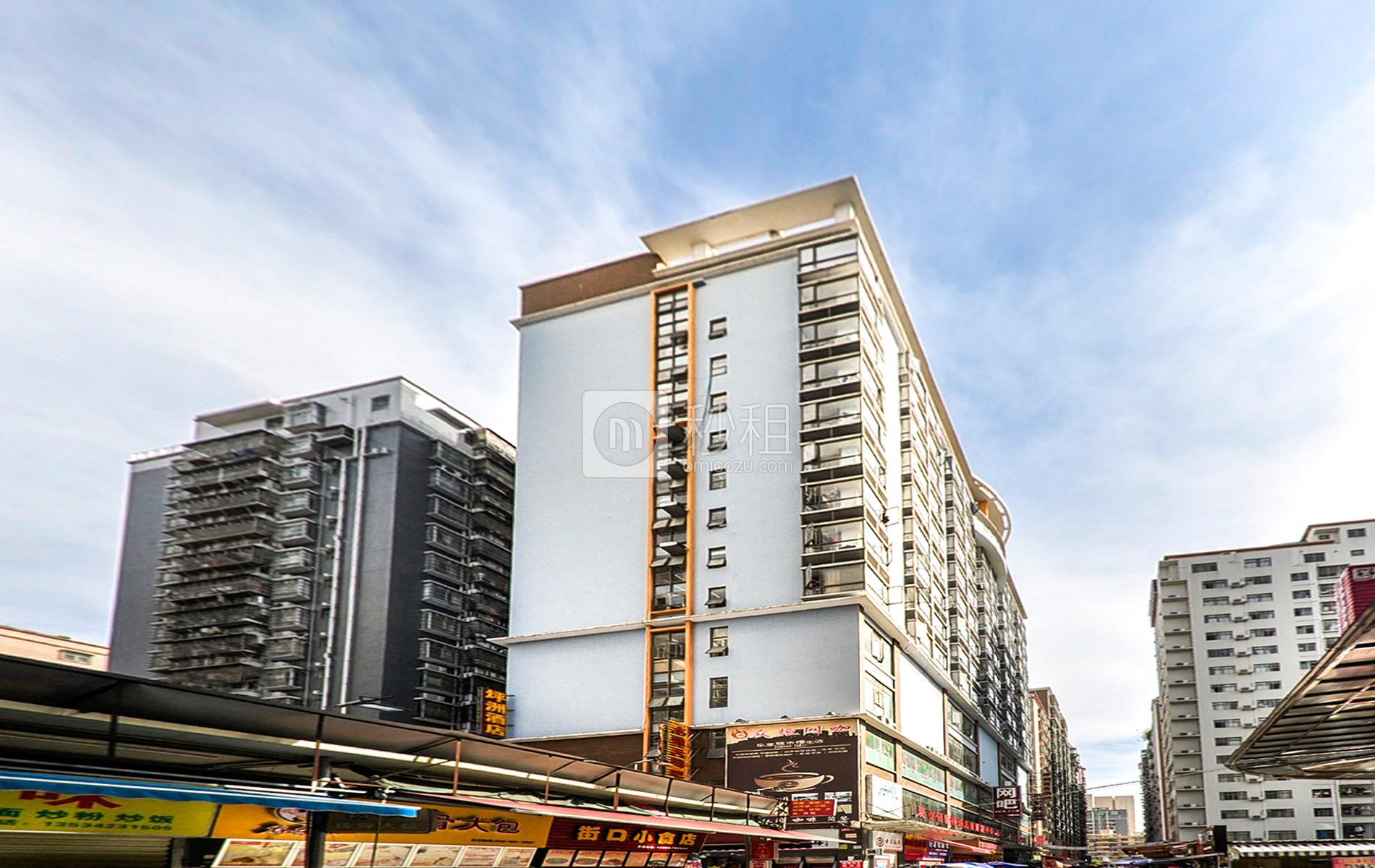 华丰润商业大厦