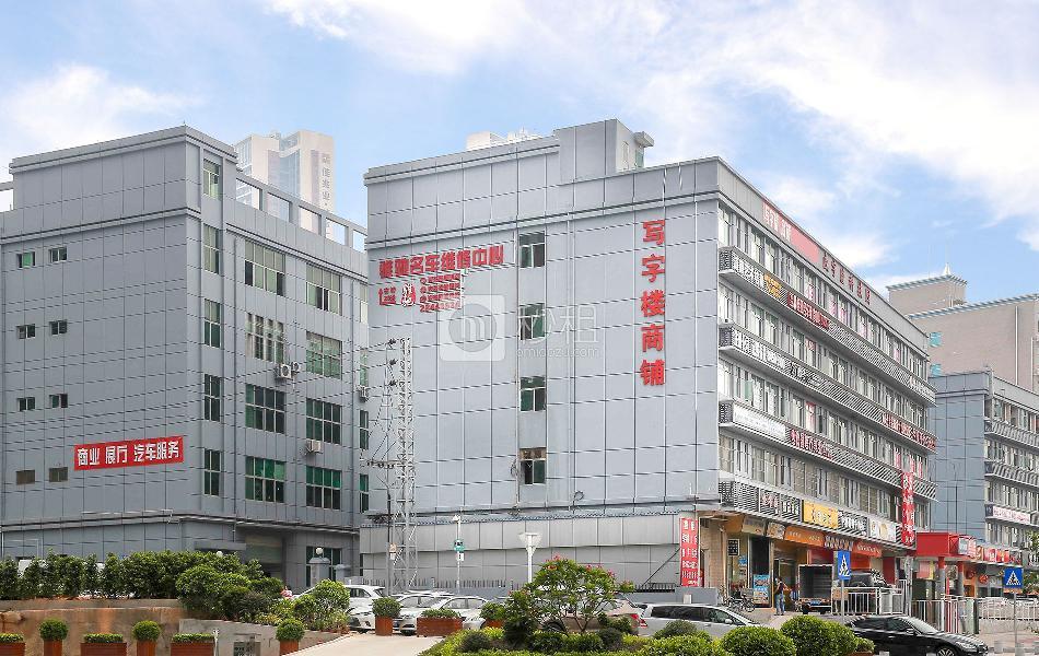 威宇隆工业园
