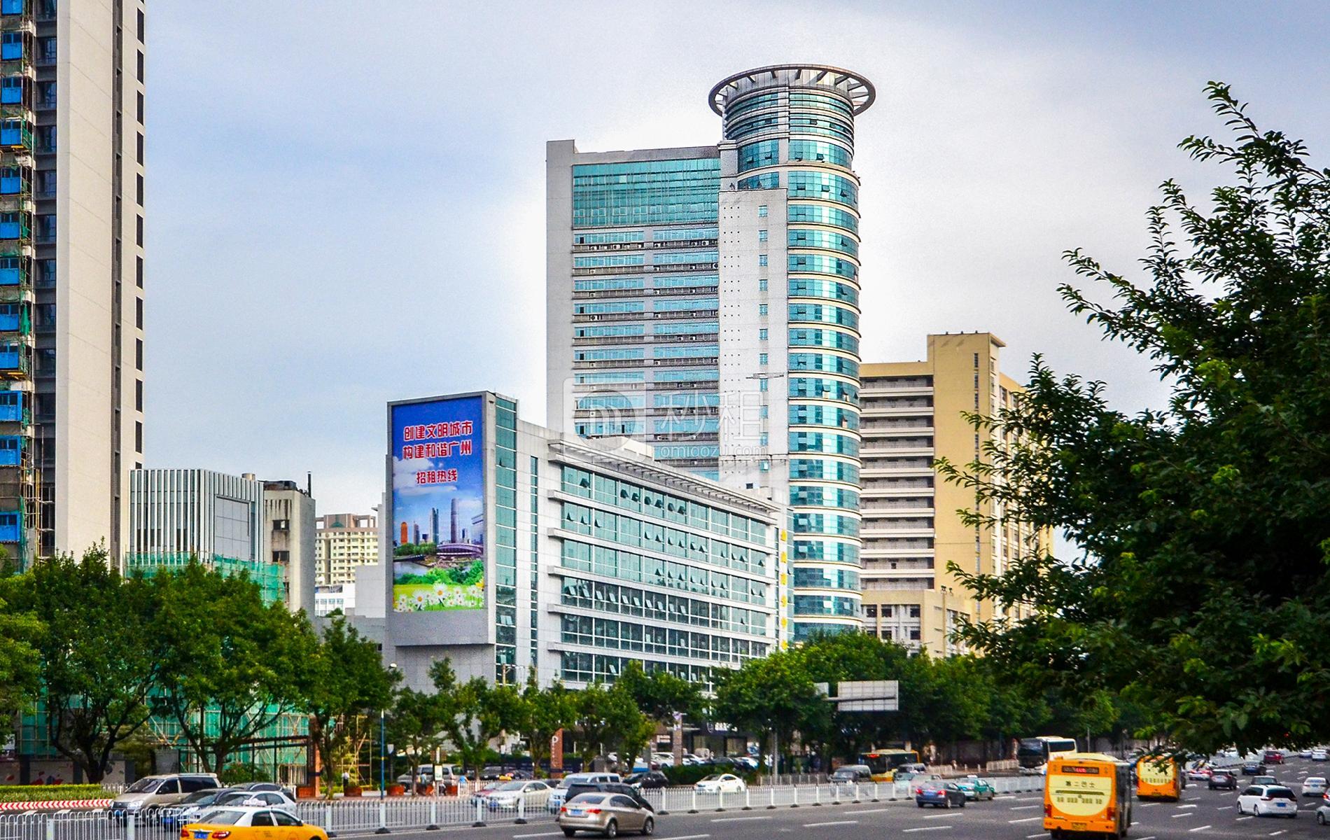 金成商务中心