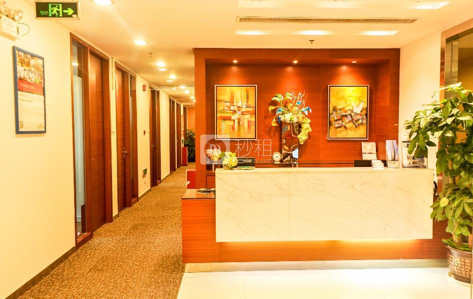 雷格斯商务中心-粤海天河城大厦