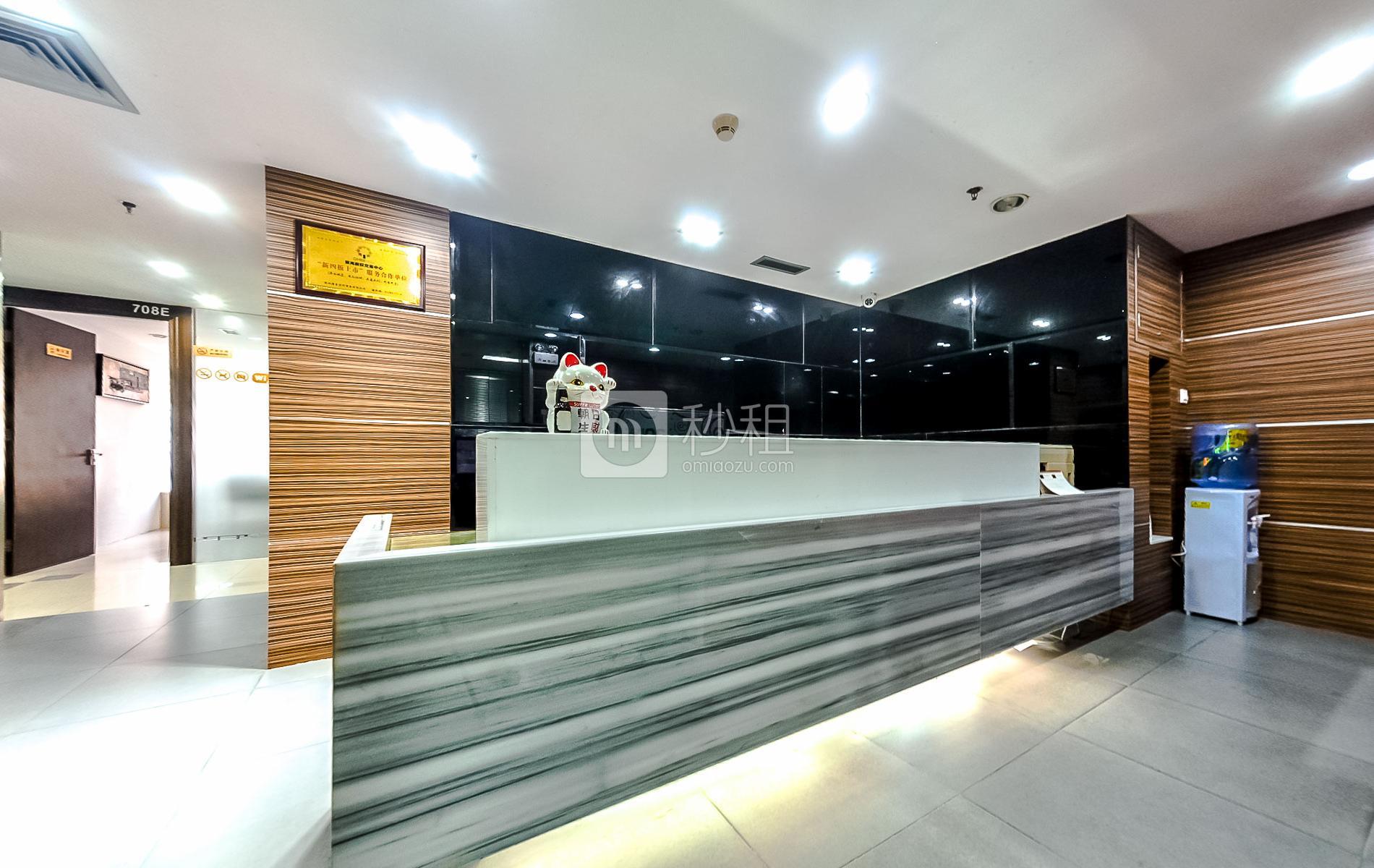 携富空间-濠盛商务中心