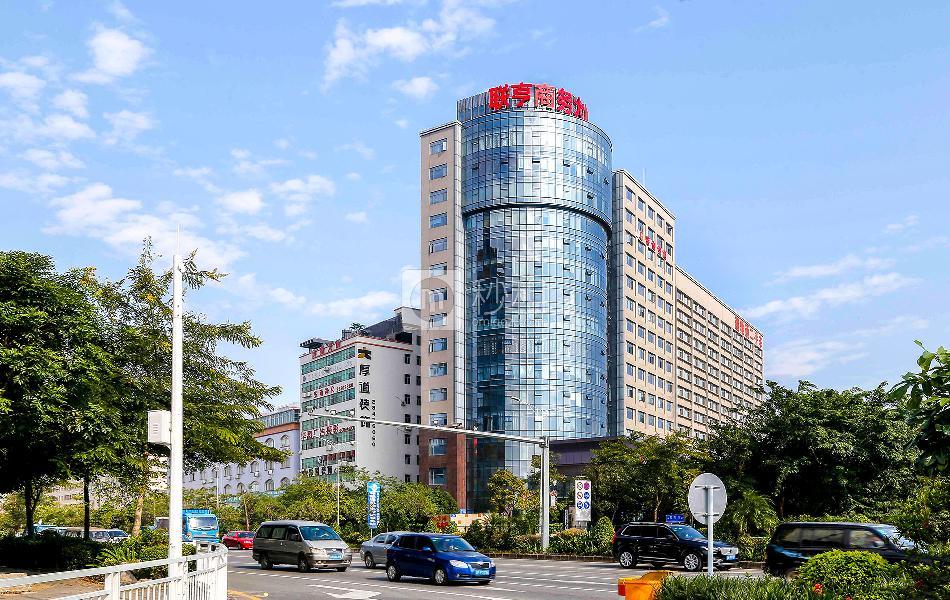 联亨商务中心