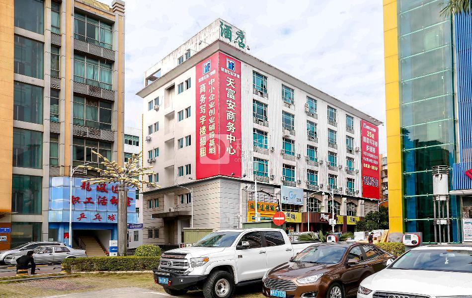 天富安商务中心
