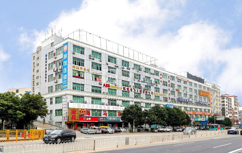坂田商务大厦
