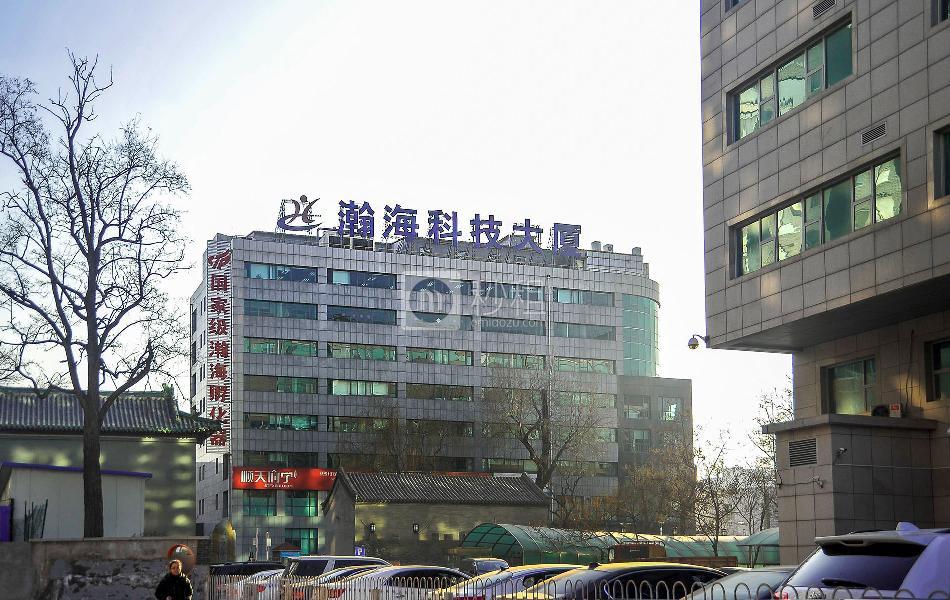 瀚海科技大厦