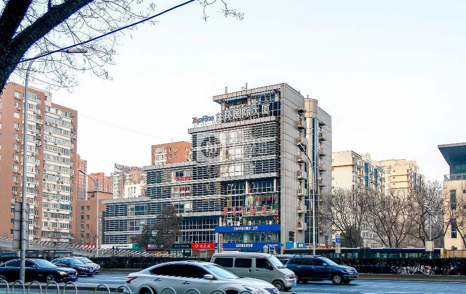 东环国际大厦