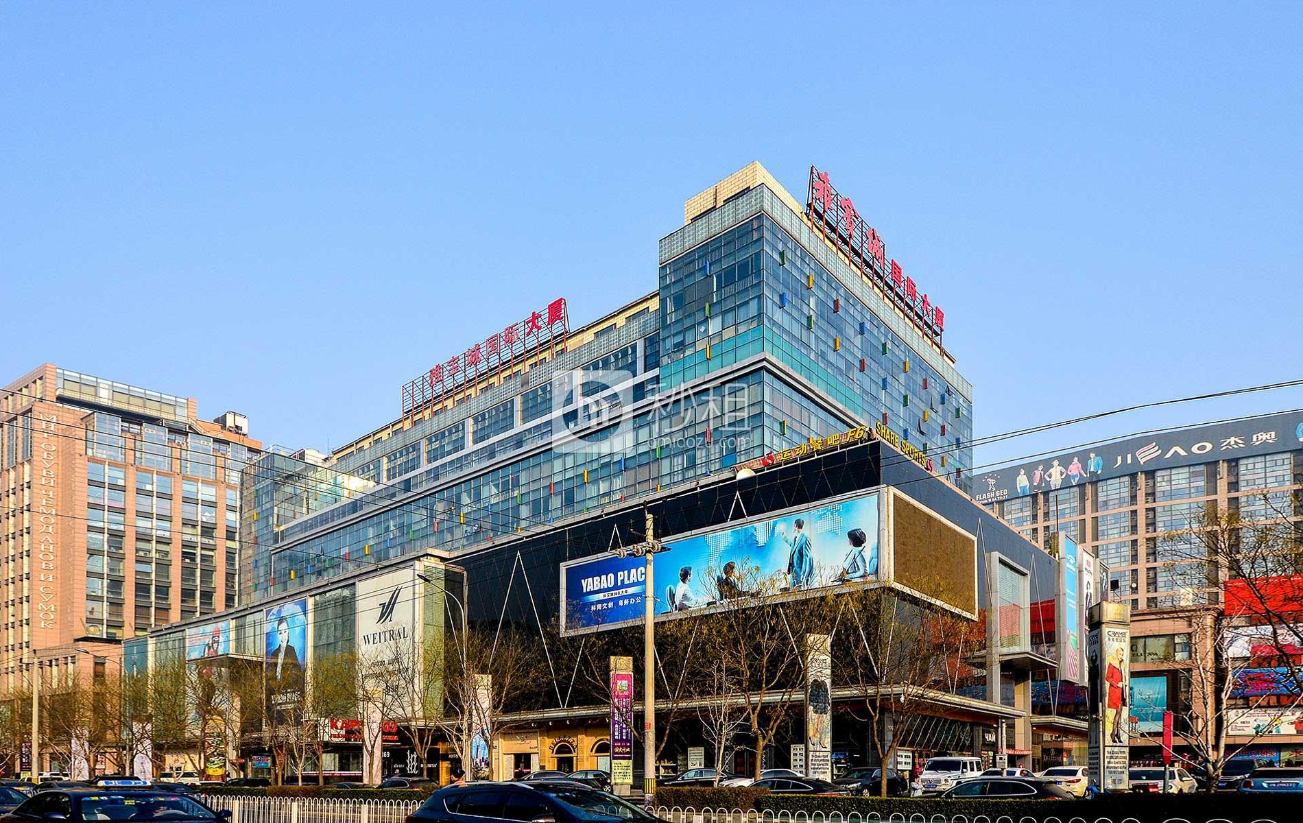 雅宝城国际大厦