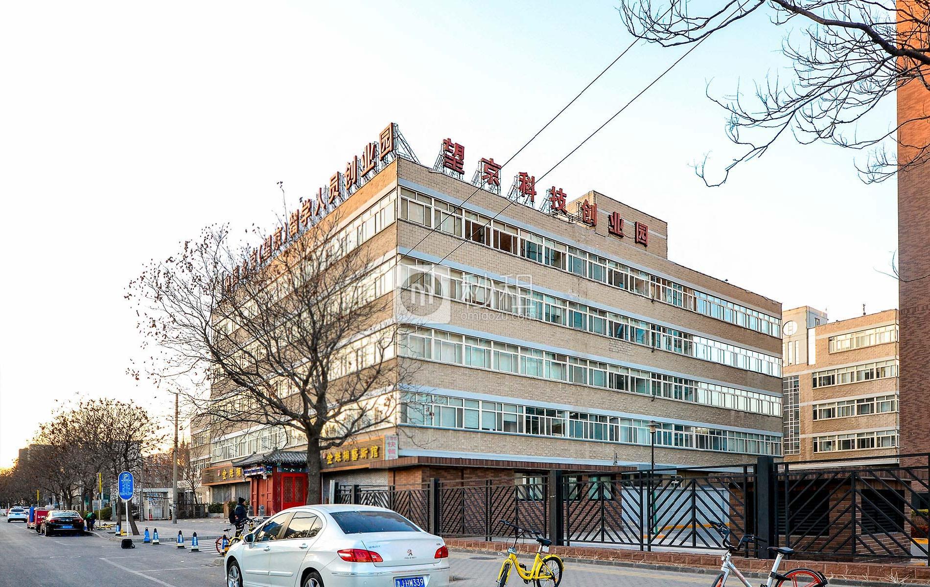 望京科技创业园