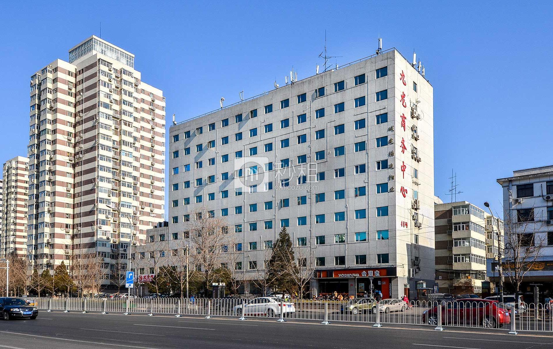 九龙商务中心