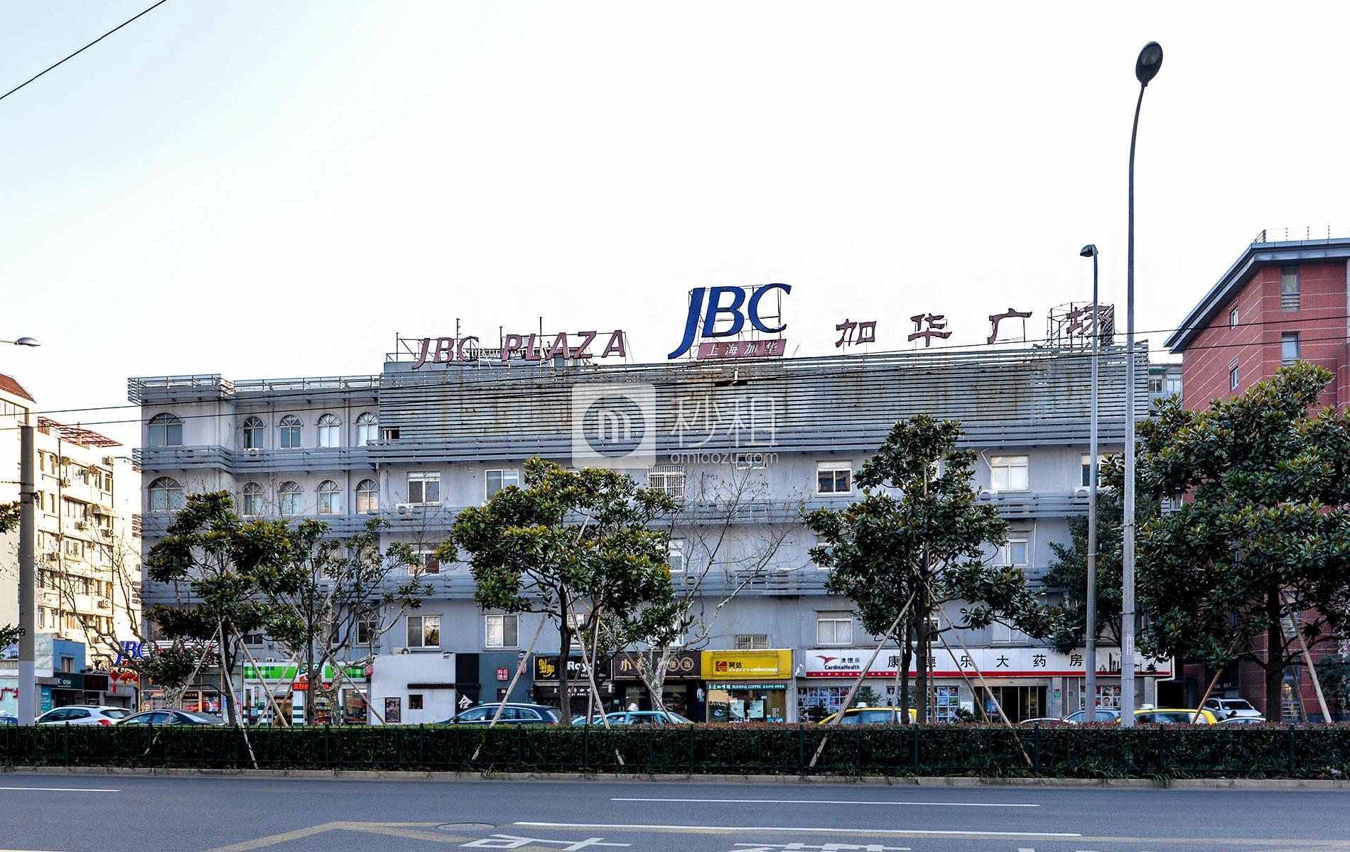 上海加华商务中心