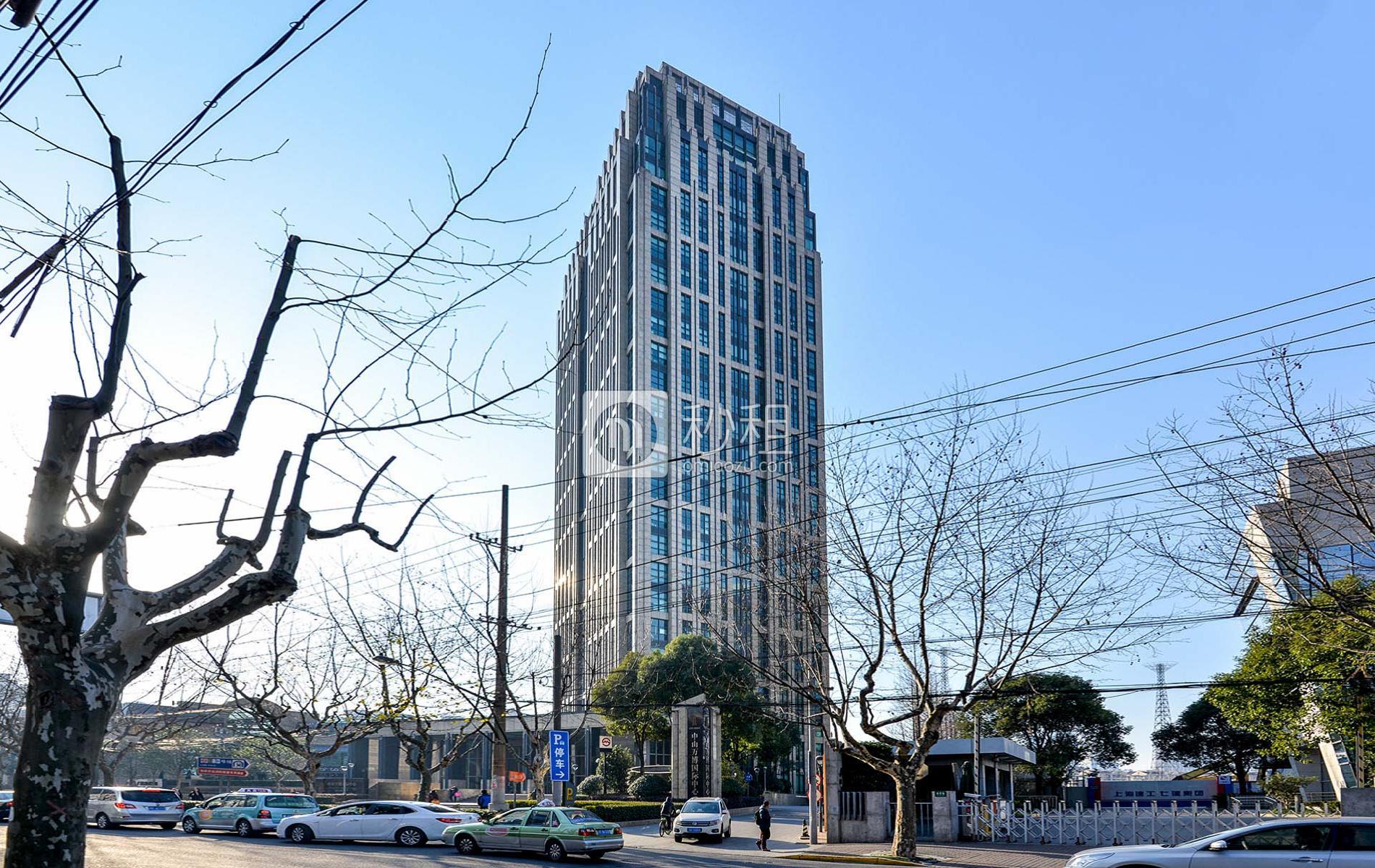 中山万博国际中心