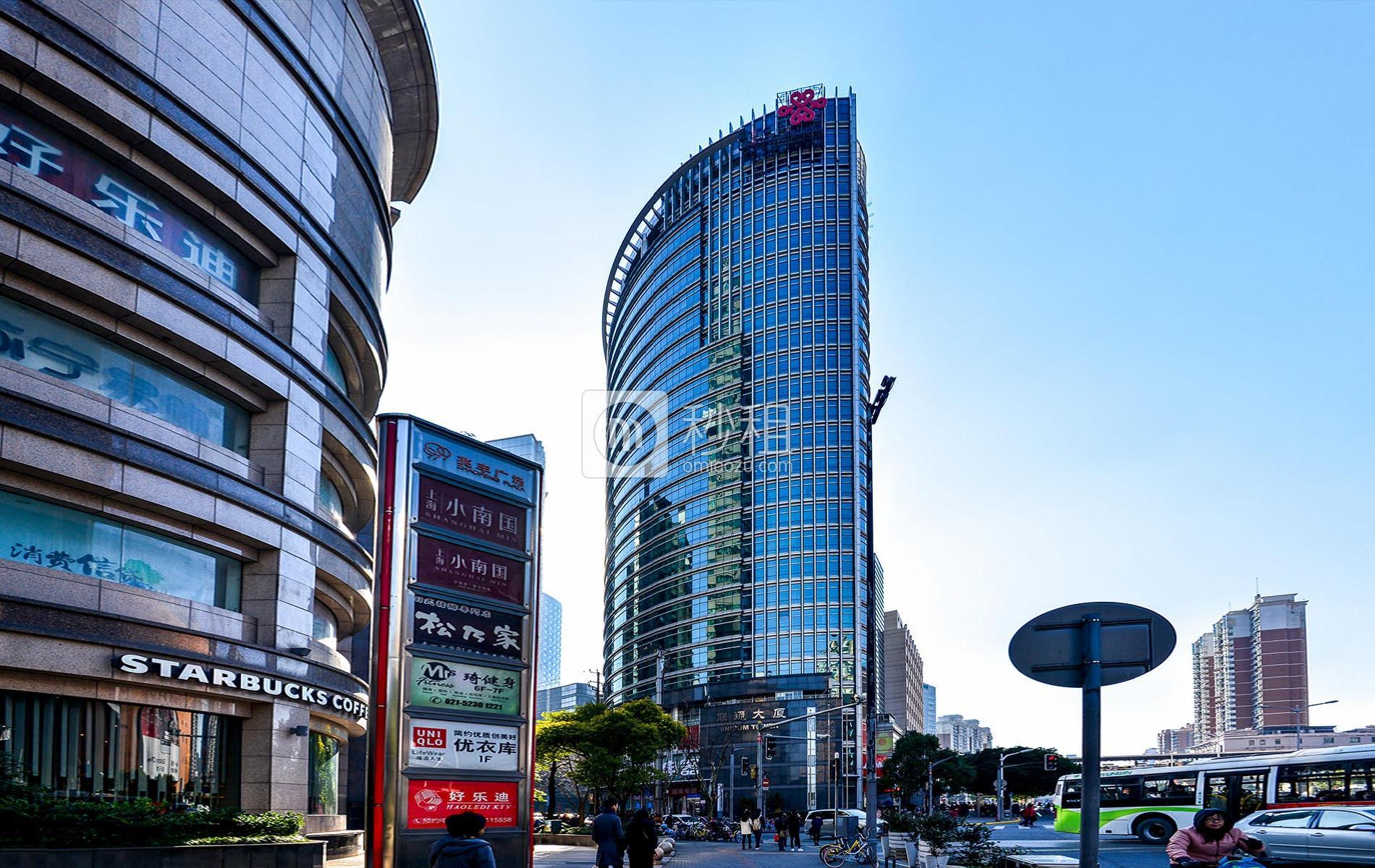 上海联通_联通新时空大厦写字楼/办公室出租 联通新时空大厦租赁/招租