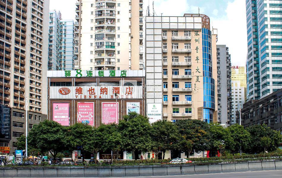 深圳青年大厦