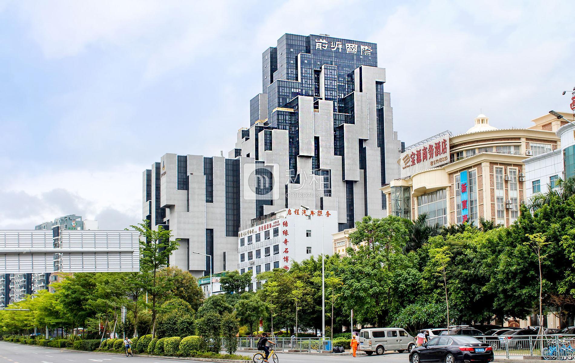 深圳国际空�:-)�.�_深圳前岸国际酒店