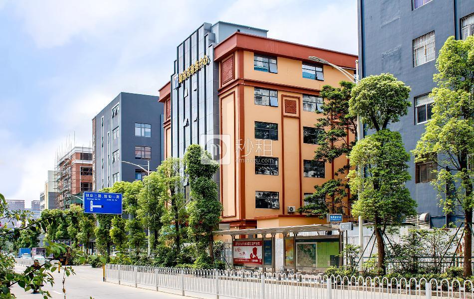 新东兴商务中心