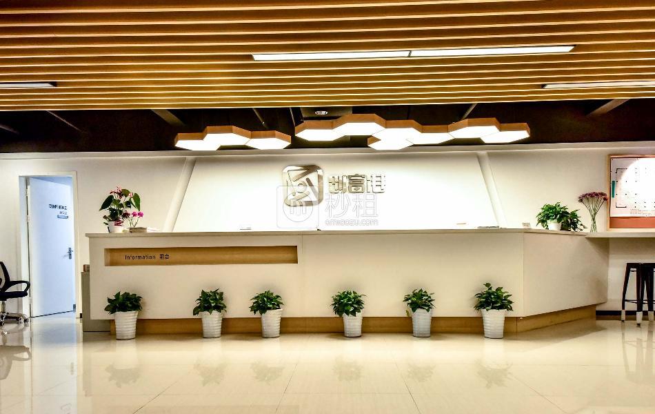 创富港-统一企业大厦