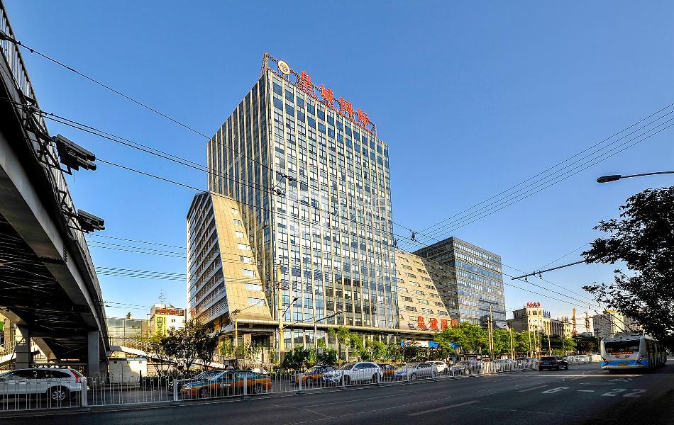 皇城国际中心