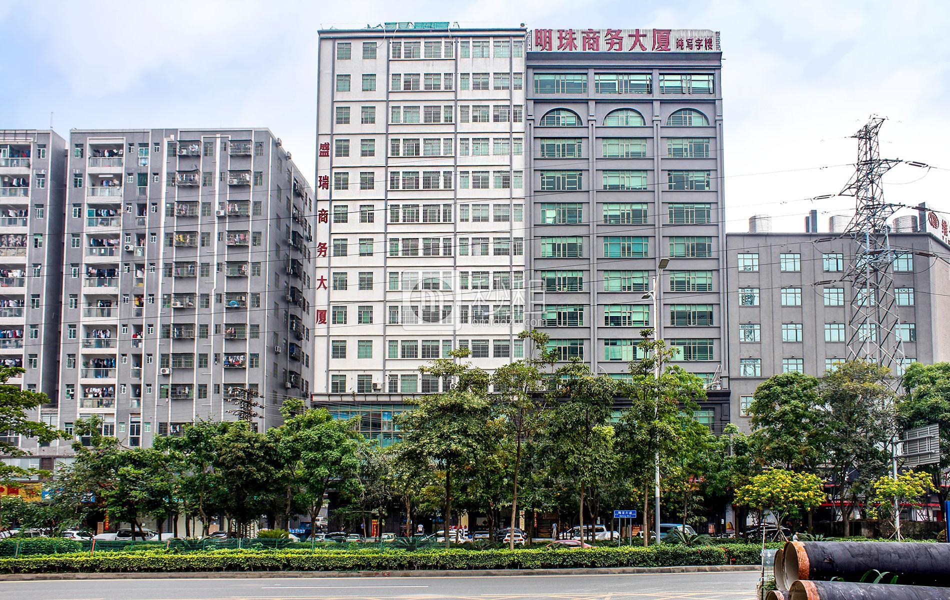 明珠商务大厦