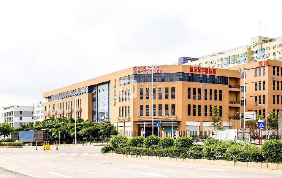 宇威·商流E城