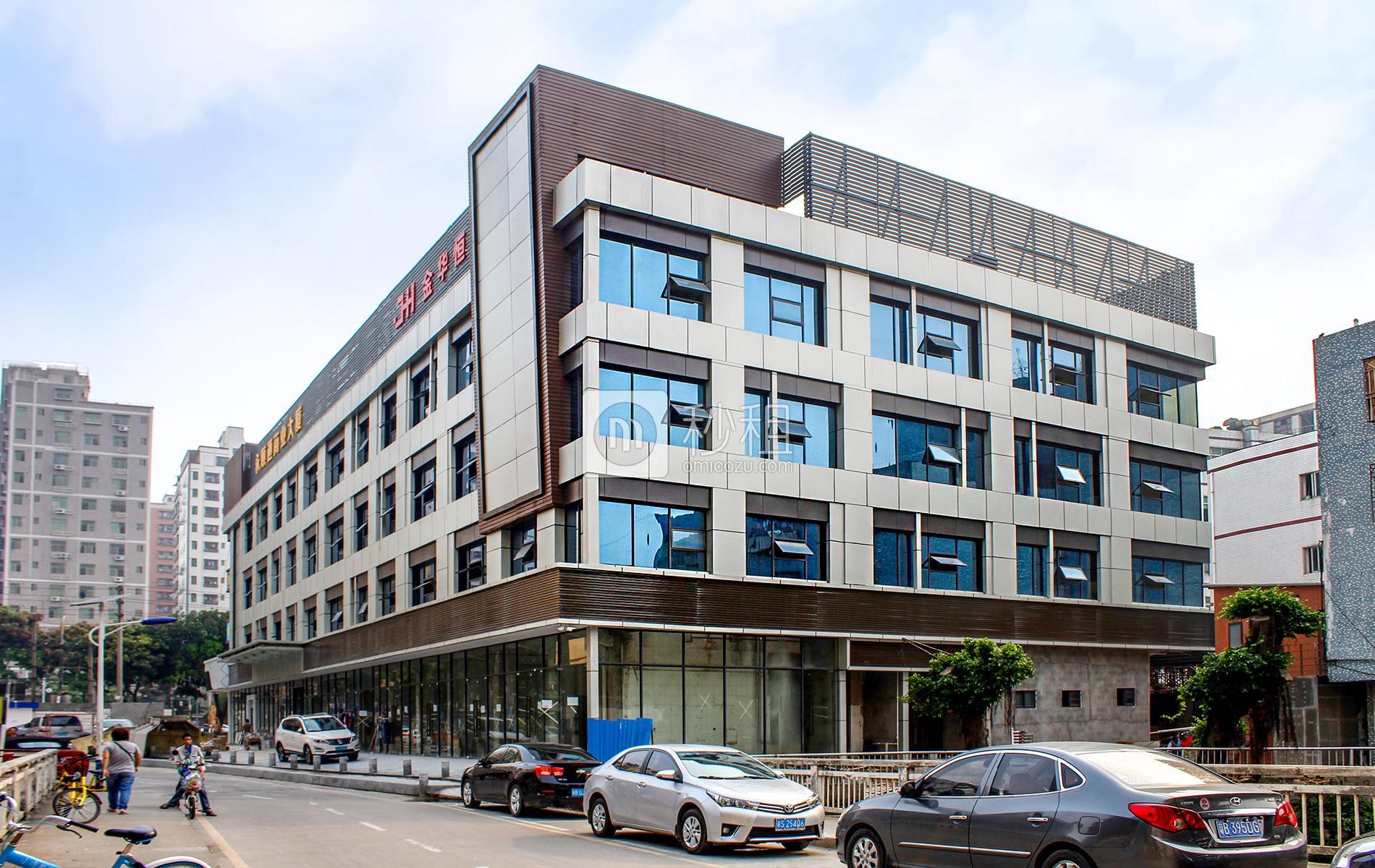 永顺通商业大厦