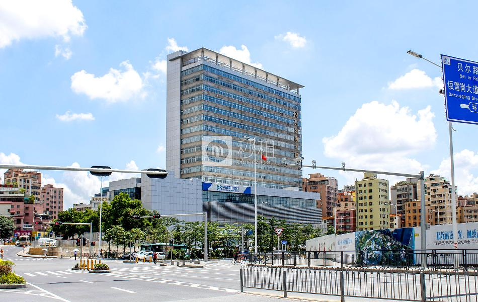 岗头发展大厦