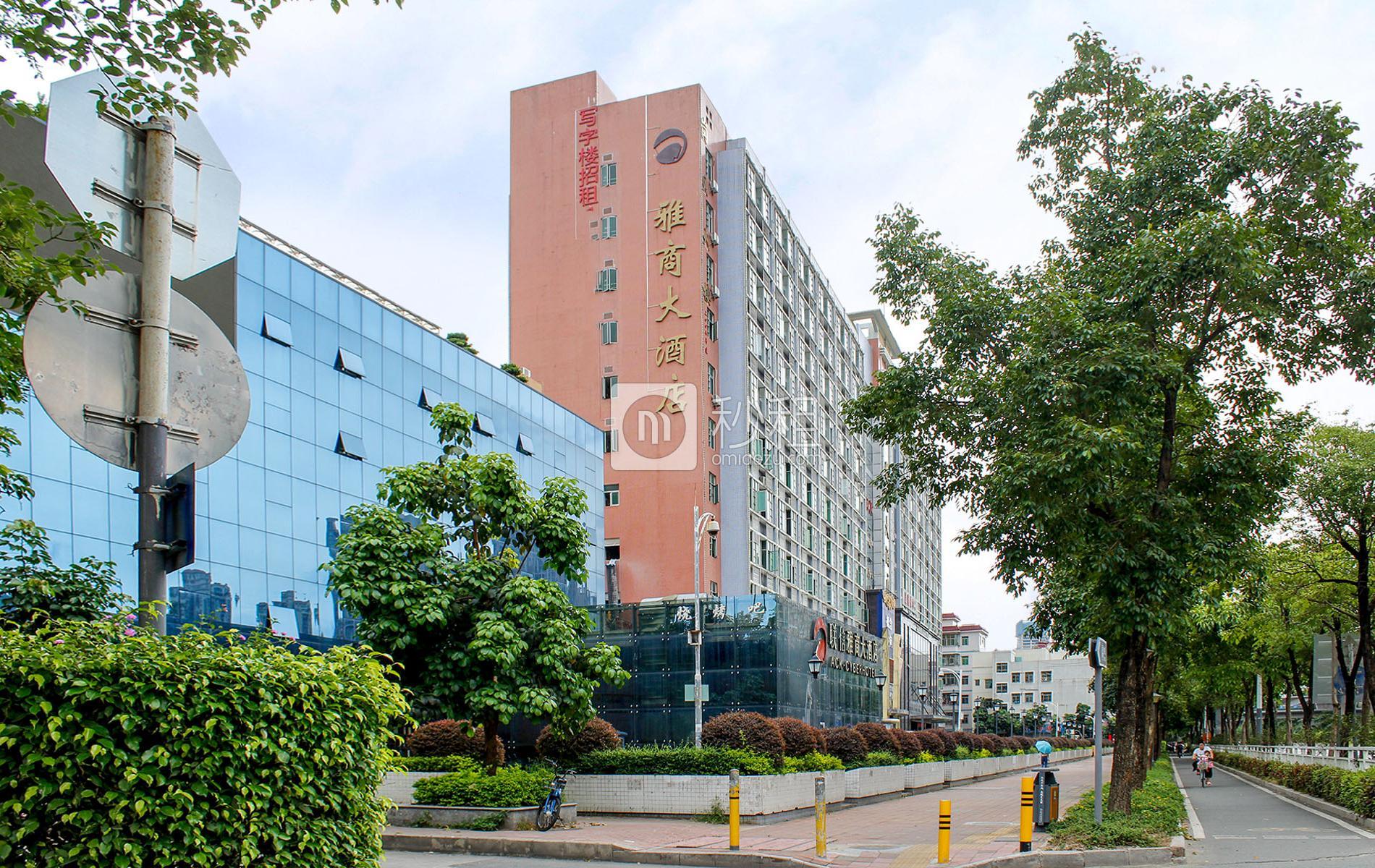 概念空间-雅商大酒店