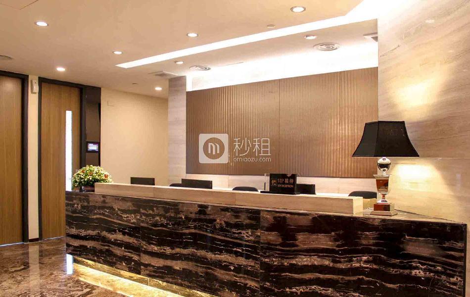 格蕾斯商务中心-万菱汇国际中心