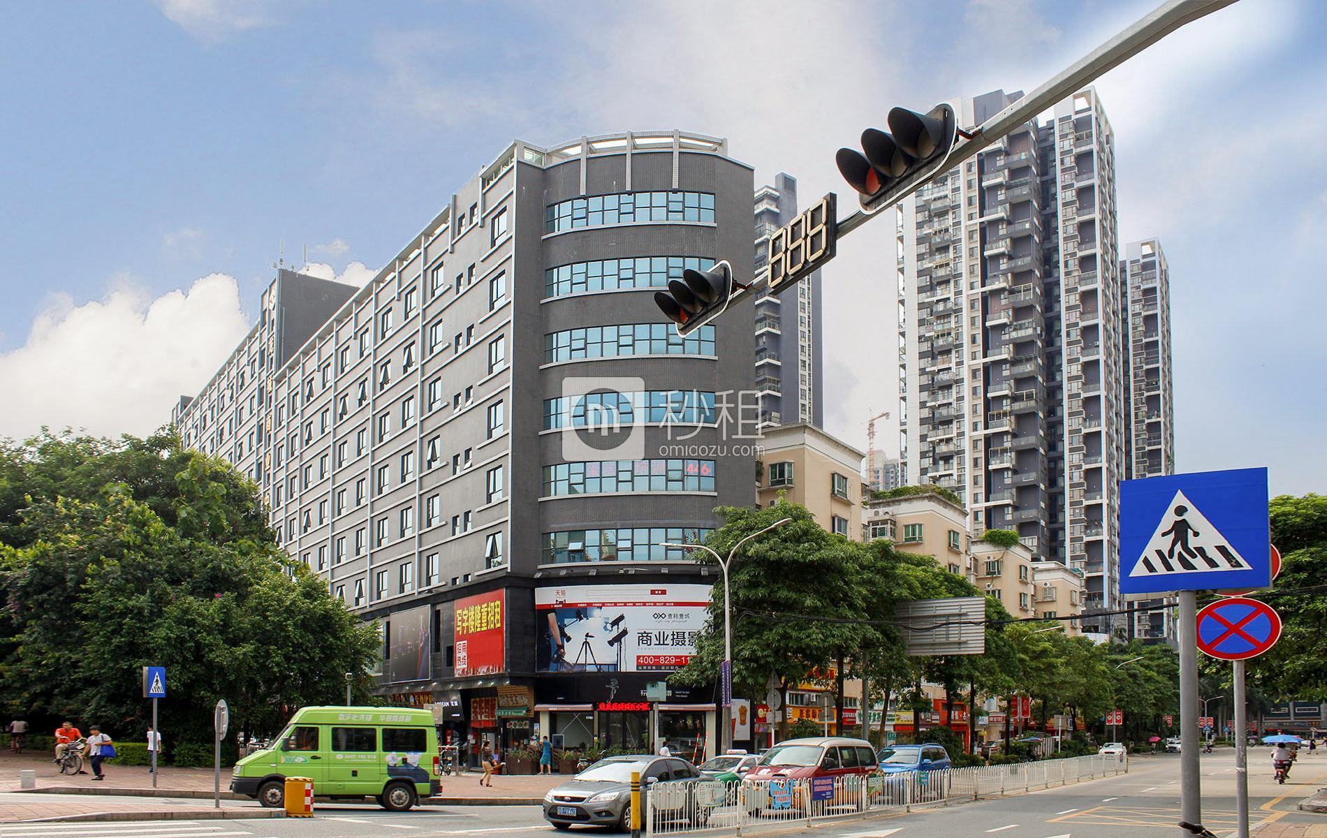 龙城商业中心