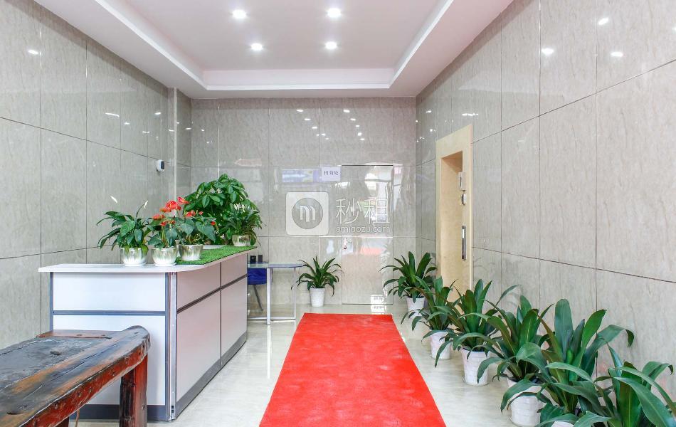龙华油富商务中心